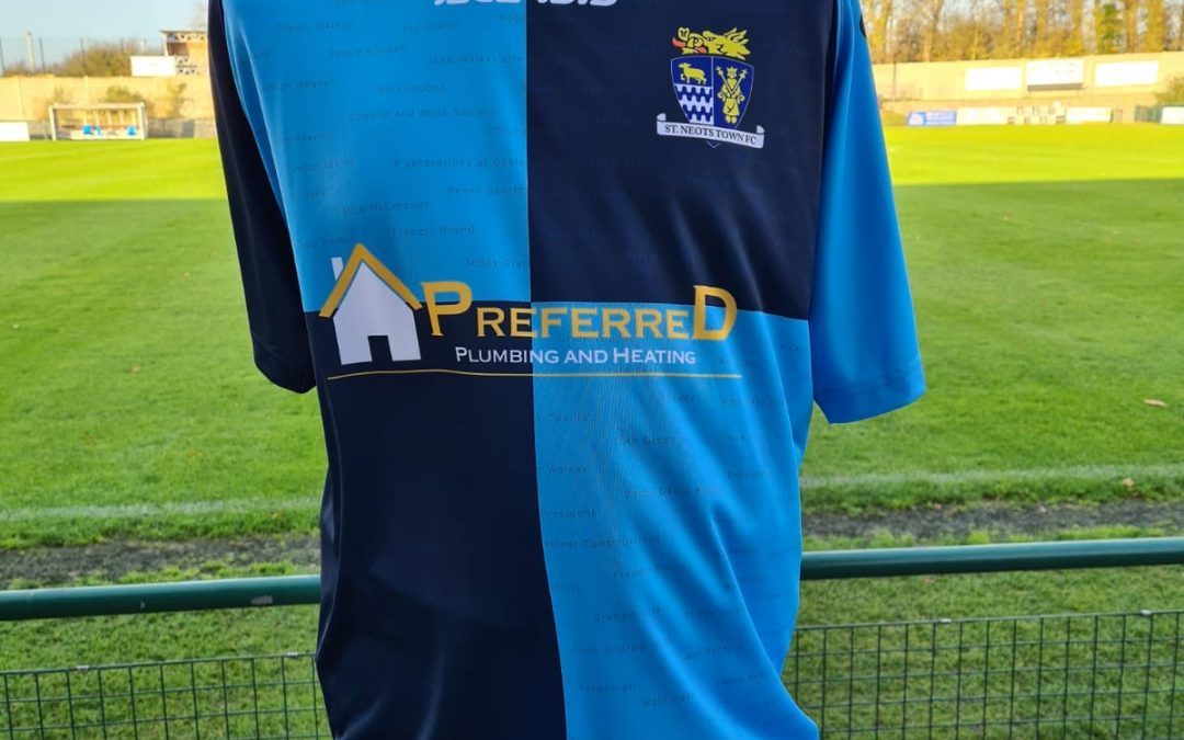 New Replica Shirts Now available